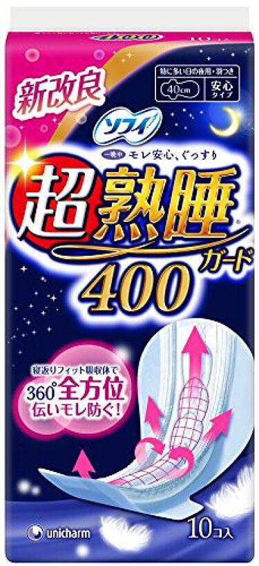 ソフィ 超熟睡 超熟睡ガード(R) 400