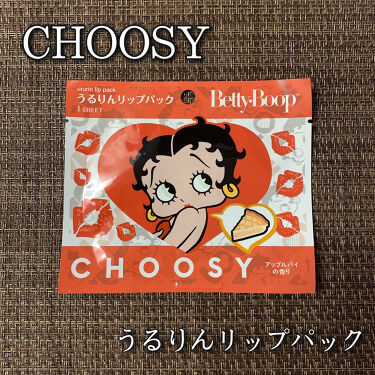 うるりんリップパック/CHOOSY/リップケア・リップクリームを使ったクチコミ(1枚目)