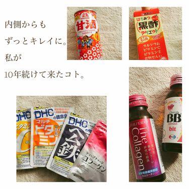 *chi-ko* ➳ プチプラ➳ さんの「チョコラBBチョコラBBドリンクビット (医薬品)<その他>」を含むクチコミ