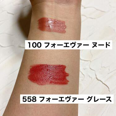 ルージュ ディオール フォーエヴァー リキッド/Dior/口紅を使ったクチコミ(4枚目)