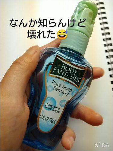 ボディスプレー ピュアソープ/ボディファンタジー/香水(レディース)を使ったクチコミ(1枚目)