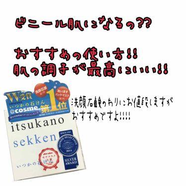 🇰🇷유키(yuki)🐷さんの「水橋保寿堂製薬いつかの石けん<洗い流すパック・マスク>」を含むクチコミ