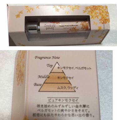ワンダーハニー ファンファントワレ ピュアキンモクセイ/VECUA Honey/香水(レディース)を使ったクチコミ(2枚目)