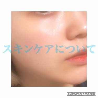 Kanakoさんの「ナチュリエスキンコンディショナー(ハトムギ化粧水)<化粧水>」を含むクチコミ