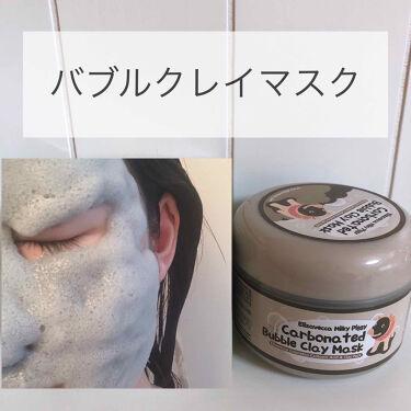 Carbonated Bubble Clay Mask/Elizavecca/洗い流すパック・マスクを使ったクチコミ(1枚目)