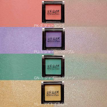 UR GLAM  セレクトアイズ/DAISO/パウダーアイシャドウを使ったクチコミ(3枚目)