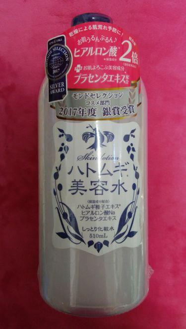ハトムギ美容水/株式会社イヴ/化粧水を使ったクチコミ(1枚目)