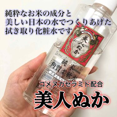 https://cdn.lipscosme.com/image/393ca4bf8ecca6898001dd87-1599334590-thumb.png