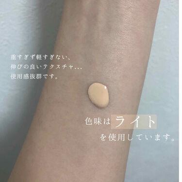 アレルバリア エッセンス BB/d プログラム/化粧下地を使ったクチコミ(2枚目)