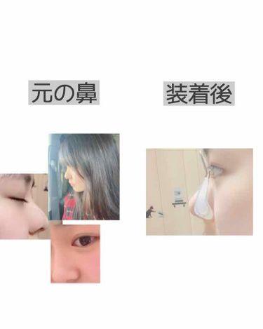 BeQu 鼻筋セレブ ノーズアップスッピン/Amazon Series/その他グッズを使ったクチコミ(2枚目)