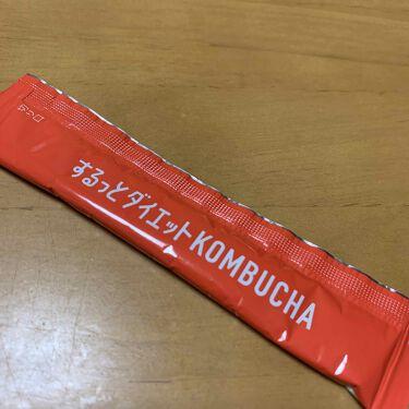 ゆ〜か on LIPS 「するっとダイエットKOMBUCHAはじめてのコンブチャ!ずっと..」(2枚目)