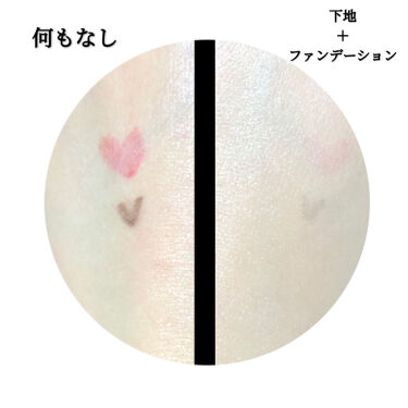 Dewy Face Morning Glow/espoir/化粧下地を使ったクチコミ(4枚目)