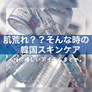 CALMING moistureCream/goodal/化粧水を使ったクチコミ(1枚目)