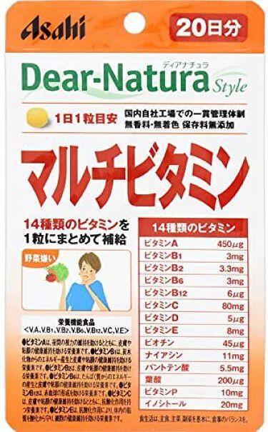 Dear-Natura Style マルチビタミン 20粒