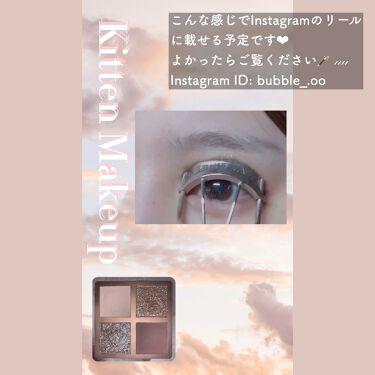 EYE OPENING LINER/UZU BY FLOWFUSHI/リキッドアイライナーを使ったクチコミ(8枚目)
