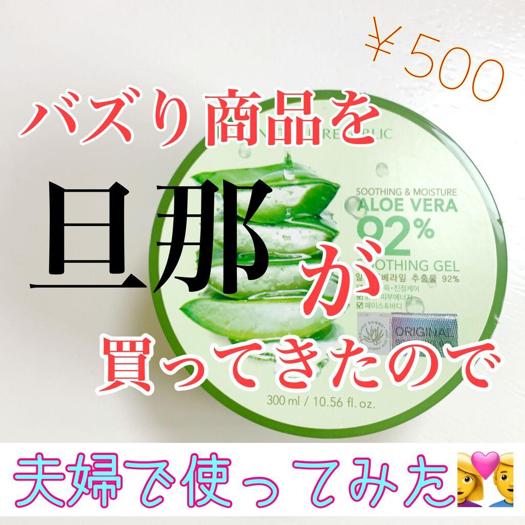 https://cdn.lipscosme.com/image/3961675c74cfb5a738be0b96-1624601482-thumb.png