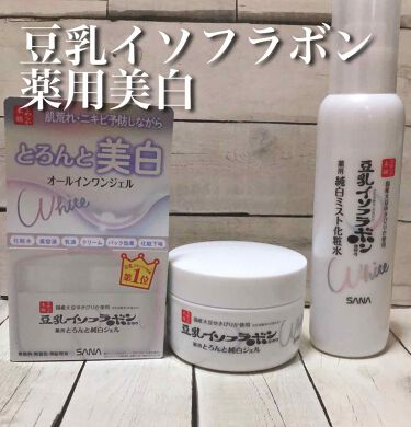 薬用美白ミスト化粧水/なめらか本舗/化粧水を使ったクチコミ(1枚目)