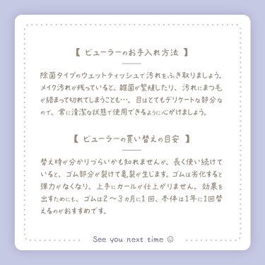 スカルプD ボーテ ピュアフリーマスカラ/アンファー/マスカラを使ったクチコミ(3枚目)