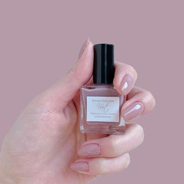2021/4/15発売 Vart Original Nail Color Vart Original Nail Color ネイルポリッシュ