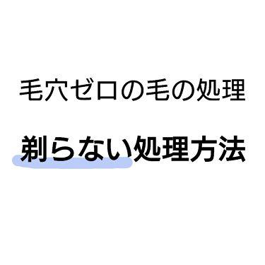 ロゼットゴマージュ/ロゼット/スクラブ・ゴマージュを使ったクチコミ(1枚目)