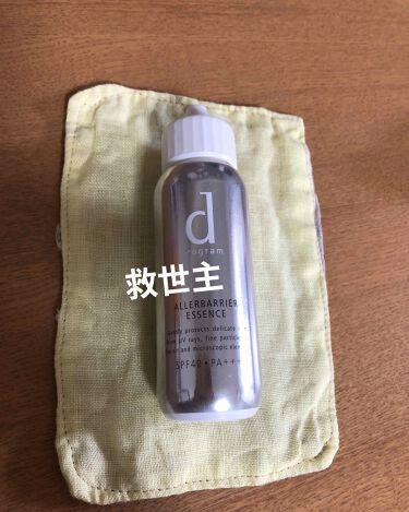 アレルバリア エッセンス/d プログラム/日焼け止め(顔用)を使ったクチコミ(1枚目)