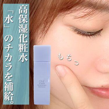 ザ ウォーター メイト/ONE BY KOSE/化粧水を使ったクチコミ(1枚目)