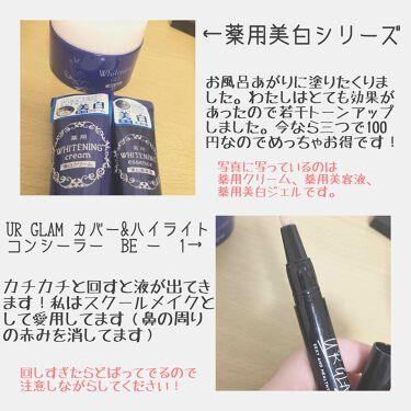 オキシドール(医薬品)/日本薬局方/その他を使ったクチコミ(3枚目)