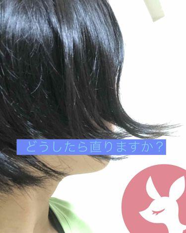 髪&地肌うるおう寝ぐせ直し和草シャワー/いち髪/プレスタイリング・寝ぐせ直しを使ったクチコミ(1枚目)