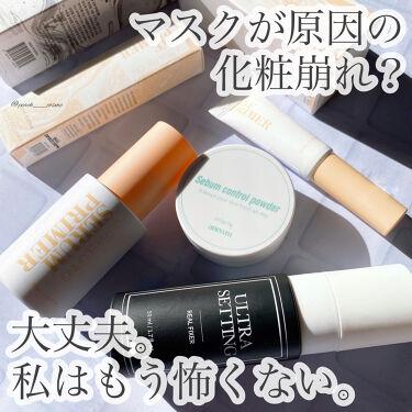 ウルトラ セッティング リアル フィクサー/saat insight/ミスト状化粧水を使ったクチコミ(1枚目)