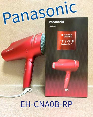 ヘアードライヤー ナノケア EH-NA0B/EH-CNA0B/Panasonic/ドライヤーを使ったクチコミ(1枚目)