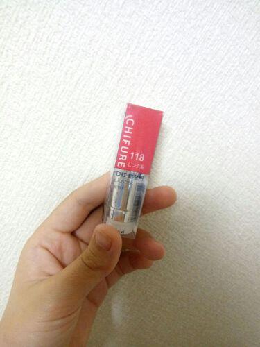 梨夏さんの「ちふれ口紅(詰替用)<口紅>」を含むクチコミ