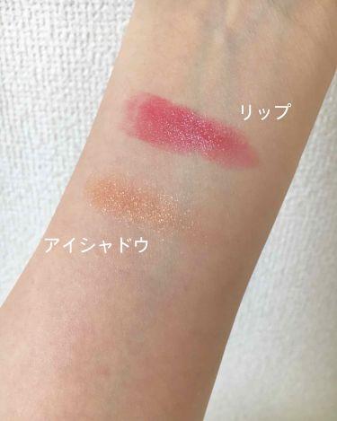 B. by BANILA Eyecursh Spangle Pigment/banilaco(韓国)/パウダーアイシャドウを使ったクチコミ(3枚目)