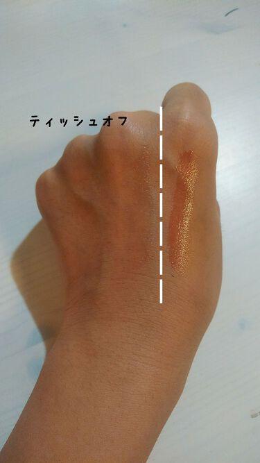 エスポルールリップグロス/DAISO/リップグロスを使ったクチコミ(2枚目)