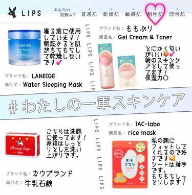 カウブランド (赤箱/青箱)/牛乳石鹸/洗顔石鹸を使ったクチコミ(1枚目)