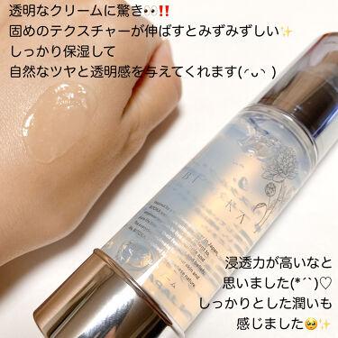 花蜜酵母エッセンス/BITOKA/美容液を使ったクチコミ(3枚目)