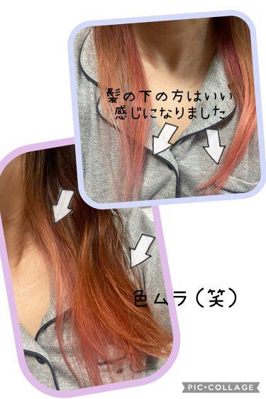 【画像付きクチコミ】☆初めてのセルフブリーチ思いつきでやってみました。ネットでブリーチのやり方を調べた程度の素人ブリーチなので、あくまで参考程度でお願いします😅元の髪色はブルーブラックです。そこに、got2bのブリーチを1回。ブリーチの注意書きにもありま...