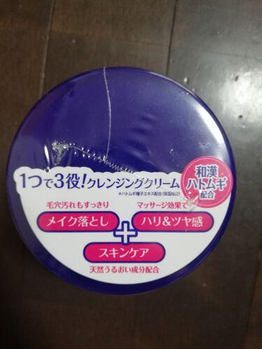 ハトムギクレンジングクリーム/wa*so*sen/クレンジングクリームを使ったクチコミ(2枚目)