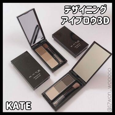 デザイニングアイブロウ3D/KATE/パウダーアイブロウ by sasami