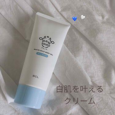 トーンアップボディジェル   ミルクホワイト/モウシロ/化粧下地を使ったクチコミ(1枚目)