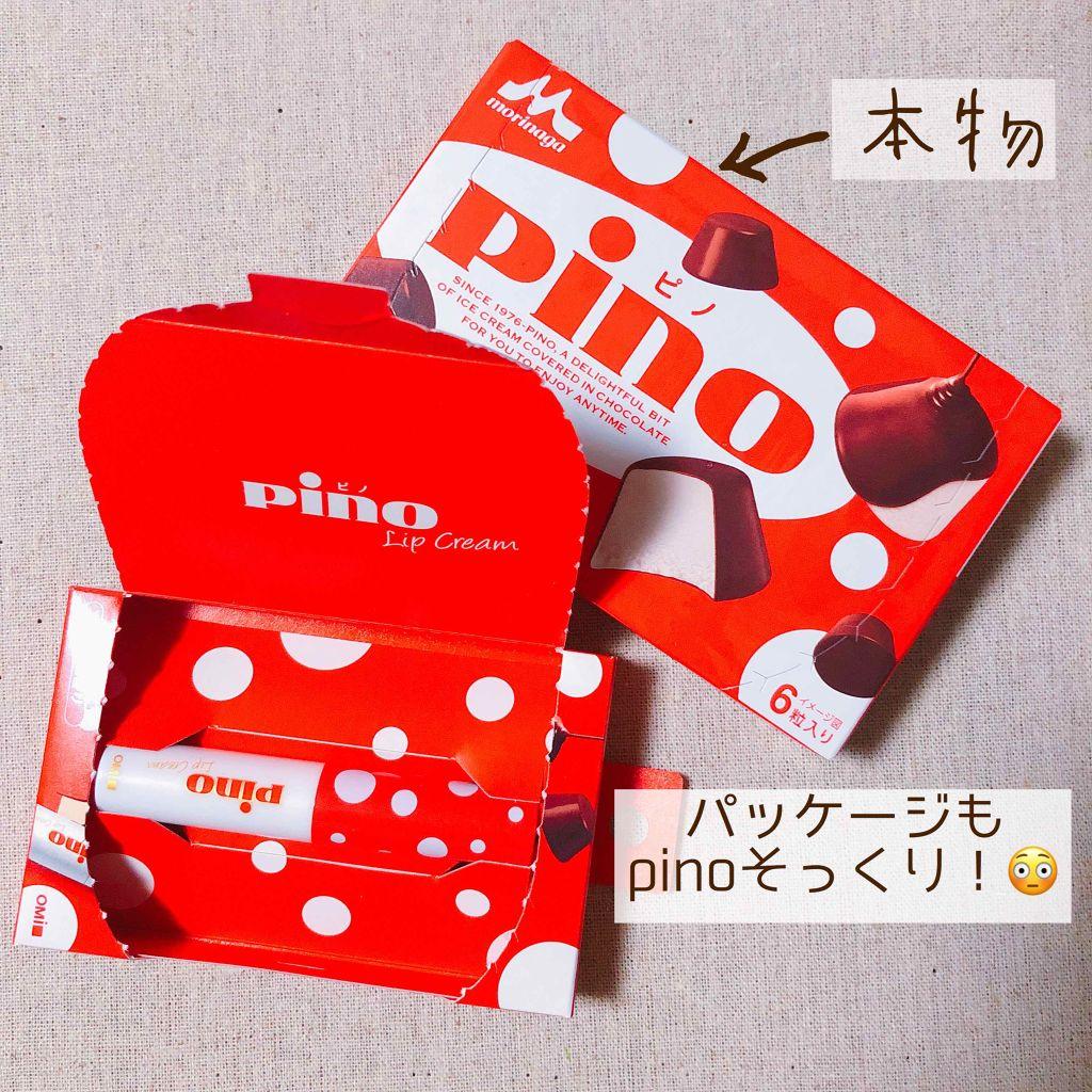 メンタームリップピノ/近江兄弟社/リップケア・リップクリームを使ったクチコミ(3枚目)