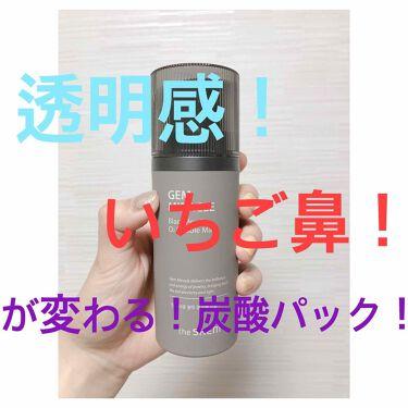 オノミヤさんの「the SAEM(ザセム/韓国)GEM MIRACLE DIAMOND O2 BUBBLE MASK<洗い流すパック・マスク>」を含むクチコミ