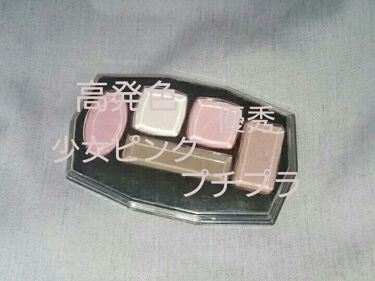 ダイヤモンドアイシャドー&アイブロー/DAISO/パウダーアイシャドウを使ったクチコミ(1枚目)