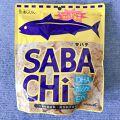 味源 SABACHi