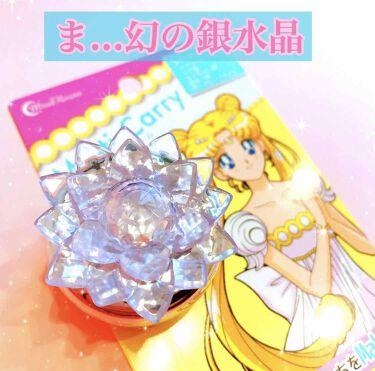 マルチキャリーバーム5 幻の銀水晶/ミラクルロマンス/リップケア・リップクリームを使ったクチコミ(1枚目)