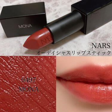 【画像付きクチコミ】⋆*❁*⋆ฺ。*日本でのNARSベストセラーTOP10のアイテムからこれからの季節にもおすすめな赤リップをご紹介🥰♥️☑︎NARS#オーデイシャスリップスティック9497MONA一度でしっかり発色♥️スムースなつけ心地✨ソフトマ...