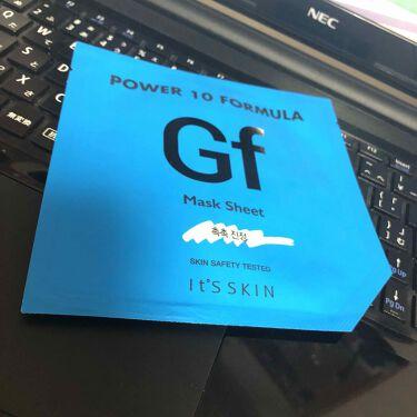 パワー10フォーミュラ GF マスクシート/It's skin/シートマスク・パックを使ったクチコミ(1枚目)