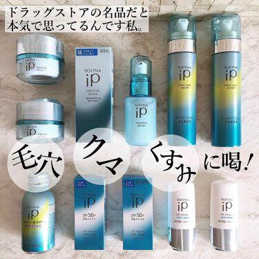 クロロゲン酸 美活飲料/SOFINA iP/ドリンクを使ったクチコミ(1枚目)