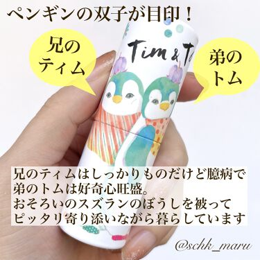 パフュームスティック /ヴァシリーサ/香水(その他)を使ったクチコミ(3枚目)