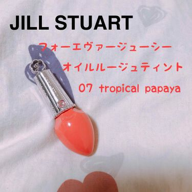 フォーエヴァージューシー オイルルージュ ティント/JILL STUART/口紅を使ったクチコミ(1枚目)