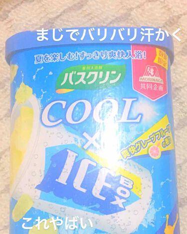 バスクリン バスクリン ICE Box